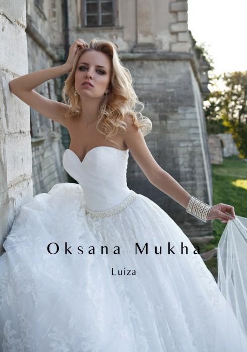 Свадебный салон Фея (Симферополь) | Вечерние платья от 7000 руб